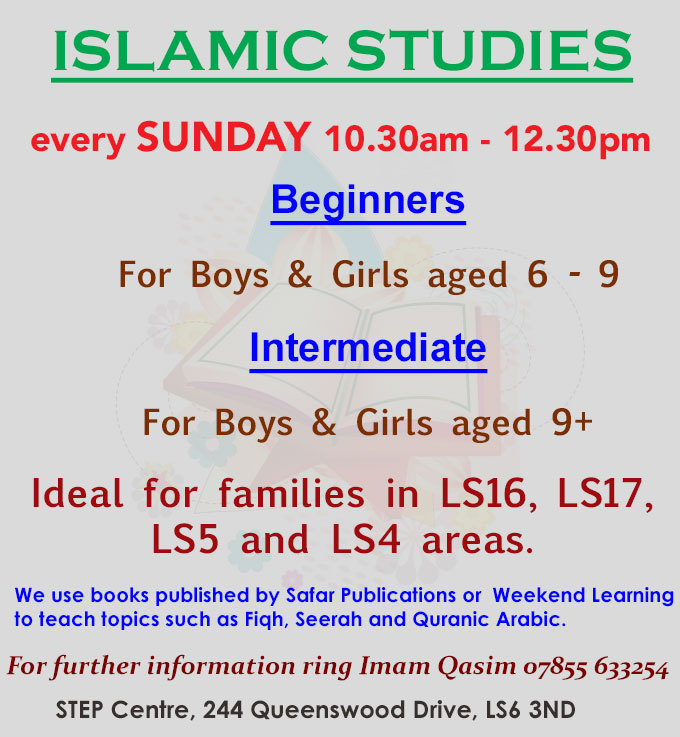 Islamic Studies classes in Leeds