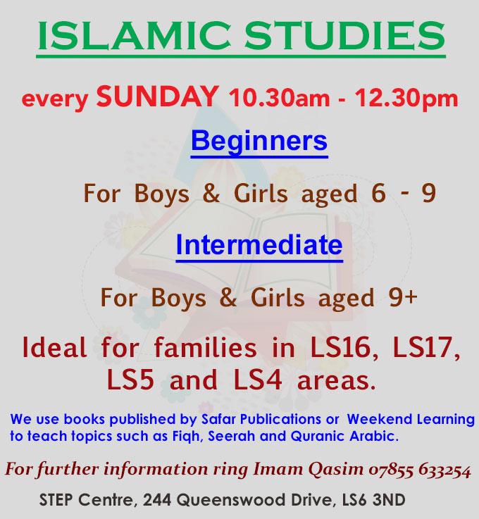 Islamic Studies classes in Leeds