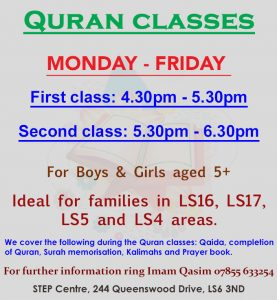 Leeds Quran classes