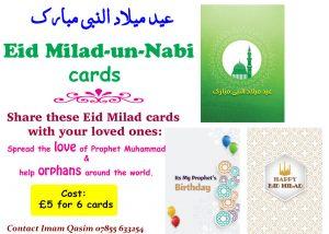 Eid Milad cards